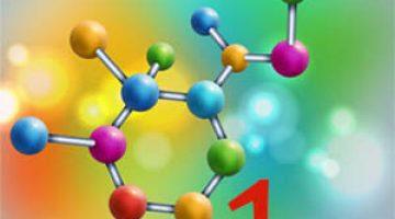 Предмет химии